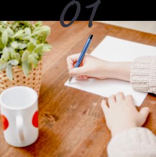 食事ノートの書き方指導